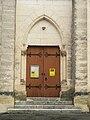 Boulazac église portail.JPG
