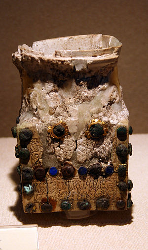 Acemhöyük - A box made from a piece of ivory and decorated with lapis lazuli, bronze and iron, found at Acemhöyük.