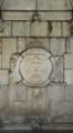 Brasão de armas de Alter do Chão (Chafariz da Praça da República, Alter do Chão).png