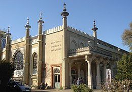 Brighton Museum and Art Gallery (IoE Code 480508).jpg