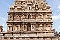Brihadeeswarar Temple 3546.jpg