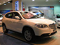 Brilliance V5 1.6 Comfortable 2013 (9478836751).jpg