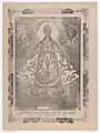 Broadsheet with image of Our Lady of San Juan de los Lagos, venerated in Jalisco MET DP867948.jpg
