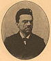 Brockhaus and Efron Encyclopedic Dictionary B82 23-4.jpg
