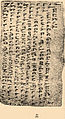Brockhaus and Efron Jewish Encyclopedia e2 369-8.jpg