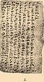 Brockhaus and Efron Jewish Encyclopedia e2 369-8.jpg