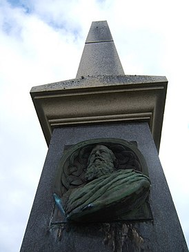 Bronze Bust of Iain Og Ile - geograph.org.uk - 1502318.jpg