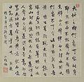 Brooklyn Museum - Portrait of Zhou Lianggong - Yu Zhiding.jpg