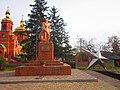 Brotherhood grave of Soviet soldiers. Vovchansk.jpg