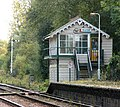Brundall railway station - signal box - geograph.org.uk - 1531804.jpg