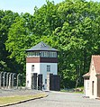 Buchenwald watchtower.JPG