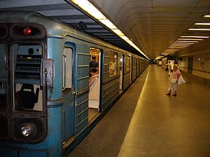 Újpest–Városkapu (Budapest Metro) - Image: Budapest Metro Újpest Városkapu
