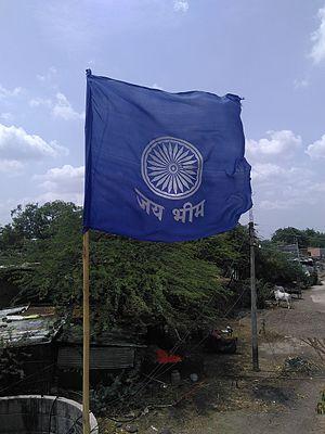 Navayana - Buddhist flag of Navayana Buddhists