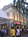 Bugis Junction 10.JPG