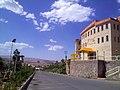 Buildings in Qom ایران، قم، میدان الغدیر، مجتمع پذیرایی آرین.jpg