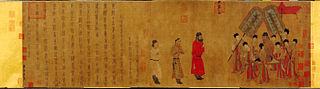 L'Empereur Taizong recevant l'envoi tibétain