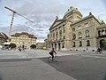 Bundeshaus , Swiss Parliament Bern ( Ank Kumar ) 01.jpg