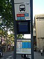 Bus arrival prediction sign (18544346162).jpg