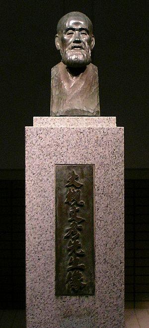Ōtsuki Fumihiko - Bust of Ōtsuki Fumihiko at Sendai Dai-Ichi Elementary School, Miyagi Prefecture