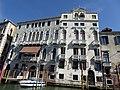 CANAL GRANDE - palazzo Barbaro Curtis.jpg