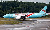 B-1676 - A320 - Loong Airlines