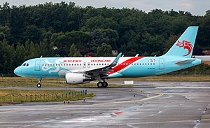 Loong Air - Image: CDC A320 F WWDI!6679 31jul 15 LFBO