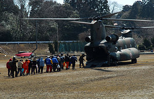 CH-47 at Ōshima (Kesennuma), -1 Apr. 2011 a.jpg