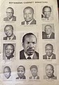 Cabinet of Botswana in 60s.jpg