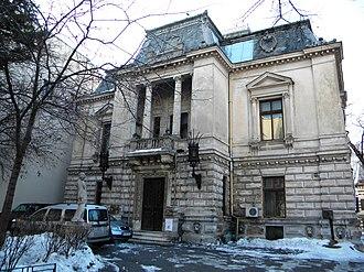 On a Sunday - Image: Casa Monteoru (Uniunea Scriitorilor din Romania), Calea Victoriei nr. 115, Bucuresti sect. 1 (2)