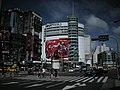 Cashbox Partyworld Taipei Zhonghua New Hall, Ximen Station and Hanzhong Street sign 20080805.jpg