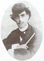 Castro Alves Recife 1866.png
