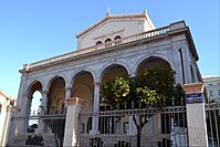 Cathedral Basilica of St. Dionysius the Areopagite, Athens.jpg
