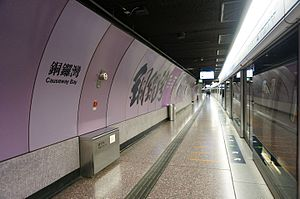 Island Line (MTR) - Platform of Causeway Bay Station
