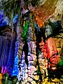 Cave of Stone Flower.jpg
