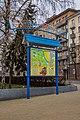 Central childrens park (park Horkaha, Minsk) p01.jpg