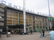 Rotterdam Central Station, built in 1953, is currently undergoing massive redevelopment.
