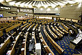 Chamber of the National Assembly of Thailand.jpg