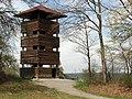Chartaque Wachturm (Niefern-Öschelbronn).jpg