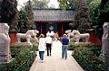 Chengdu 1996 232.jpg