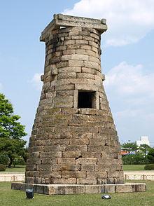 L'osservatorio di Cheomseongdae