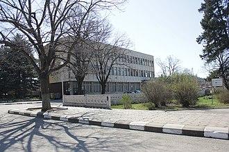 Cherven Bryag - Image: Cherven Bryag Post office