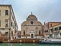 Chiesa dei Carmini Campo dei Carmini Venezia.jpg