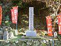 Chikubu Island Hougonji DSCN1915.jpg