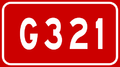 China Highway G321.png