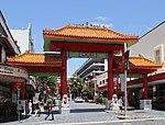 Chinatown 3 (30956078643).jpg