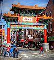 Chinatown Philly (5583992894).jpg