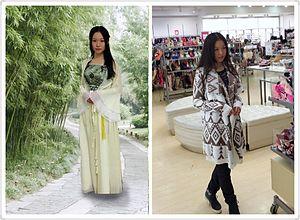 c5d1c514cd01a العولمة والمرأة في الصين. من ويكيبيديا، الموسوعة الحرة