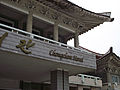 Chongchon Hotel, Hyangsan-up (6073178347).jpg