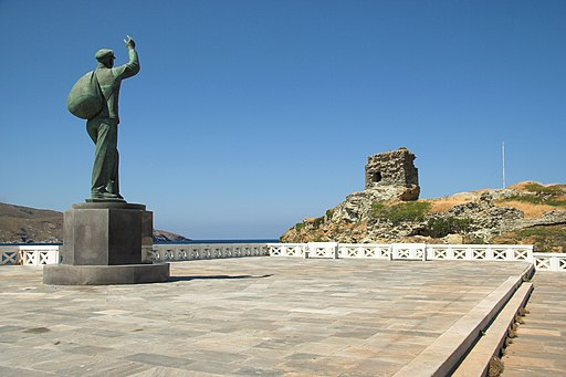 Chora of Andros, monument in front of the Maritime Museum, 090605
