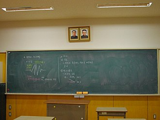 Tokyo Korean Junior and Senior High School - A science classroom at Tokyo Korean High School with photographs of Kim Il-sung and Kim Jong-il